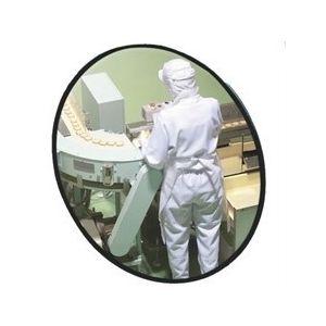 Oglinzi industria alimentara INOX  Ø80 cm